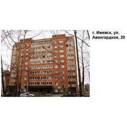 г. Ижевск, ул. Авангардная, д. 20