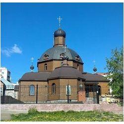 Церковь г. Уфа, ул. Ленина